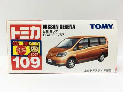 トミカ NO.109 日産 セレナ(中国製)