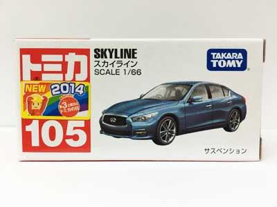 トミカ 105 スカイライン(新車シール付) TMC00428