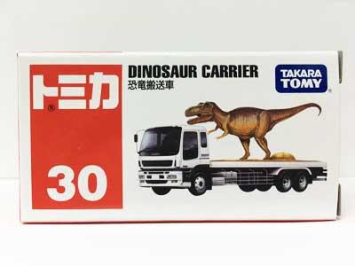 トミカ 30 恐竜搬送車(中国製) TMC00823