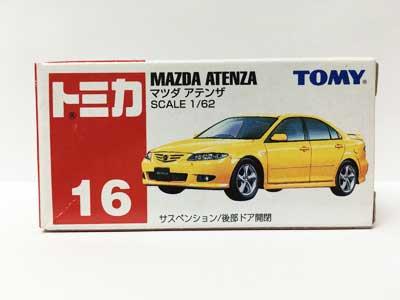 トミカ NO.16 マツダ アテンザ(中国製)