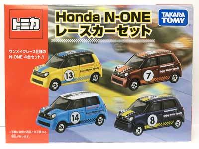 タカラトミー トミカギフト Honda N-ONE レースカーセット