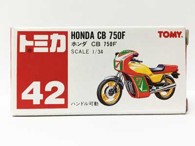 トミカ NO.42 ホンダ CB 750F(中国製)
