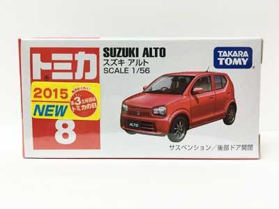 トミカ 8 スズキ アルト(新車シール付) TMC00408