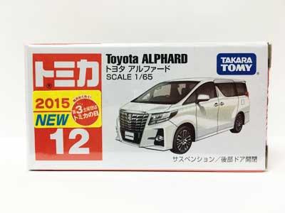 トミカ 12 トヨタ アルファード