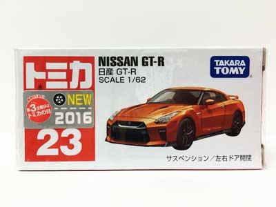 トミカ 23 日産 GT-R