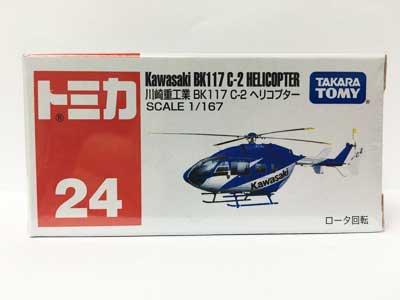 トミカ 24 川崎重工業 BK117 C-2 ヘリコプター TMC00515