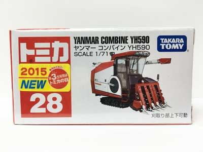 トミカ 28 ヤンマー コンバイン YH590(新車シール付) TMC00206