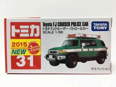 トミカ 31 トヨタ FJクルーザー パトロールカー(新車シール付) TMC00137