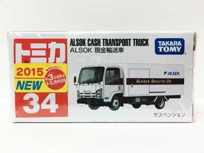 トミカ 34 ALSOK 現金輸送車(新車シール付)TMC00432