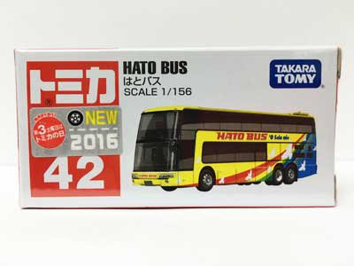 トミカ 42 はとバス