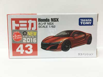 トミカ 43 ホンダ NSX