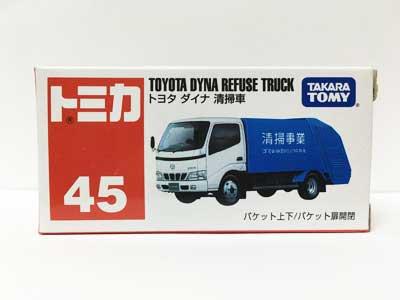 トミカ 45 トヨタ ダイナ 清掃車