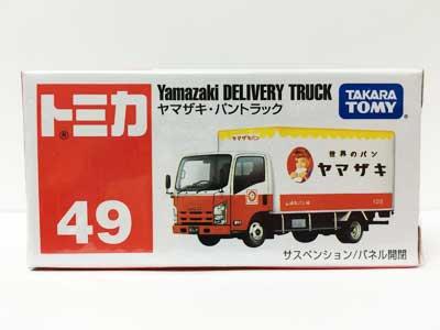 トミカ 49 ヤマザキ・パントラック TMC00225