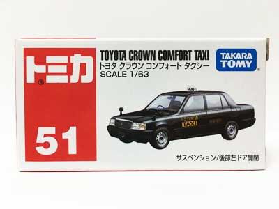トミカ 51 トヨタ クラウン コンフォート タクシー
