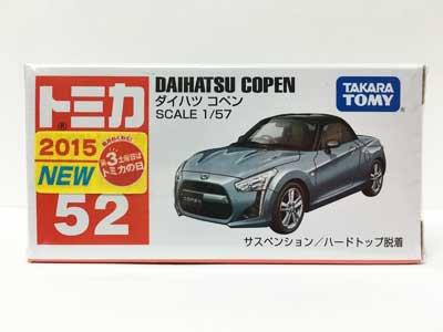 トミカ 52 ダイハツ コペン(新車シール付) TMC00580