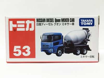 トミカ 53 日産ディーゼル クオン ミキサー車