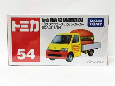 トミカ 54 トヨタ タウンエース ハンバーガーカー