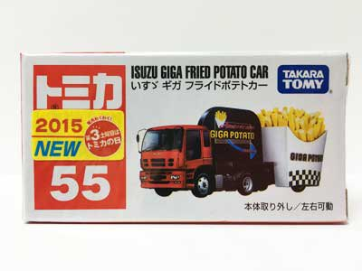 トミカ 55 いすゞ ギガ フライドポテトカー