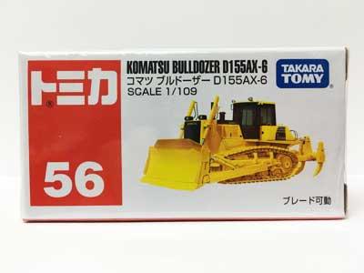 トミカ 56 コマツ ブルドーザ D155AX-6