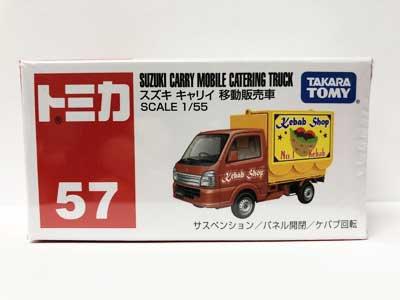 トミカ 57 スズキ キャリイ 移動販売車 TMC00149