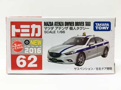 トミカ 62 マツダ アテンザ 個人タクシー TMC00436