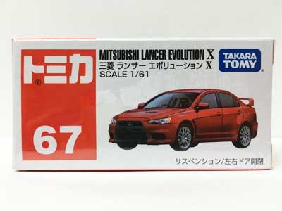 トミカ 67 三菱 ランサーエボリューションX TMC00193