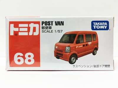 トミカ 68 郵便車