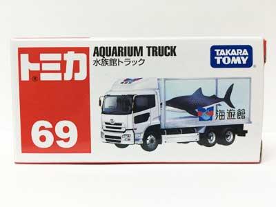 トミカ 69 水族館トラック