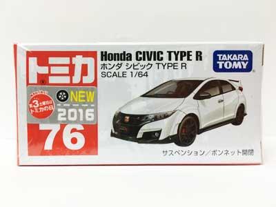 トミカ 76 ホンダ シビック TYPE R(新車シール付)TMC00455