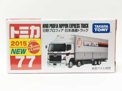 トミカ 77 日野プロフィア 日本通運トラック