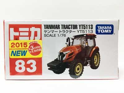 トミカ 83 ヤンマー トラクター YT5113