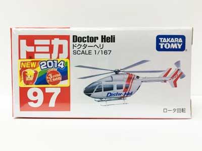 トミカ 97 ドクターヘリ