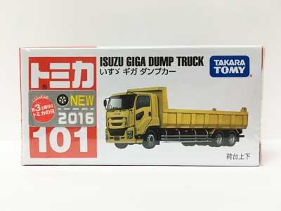 トミカ 101 いすゞ ギガ ダンプカー