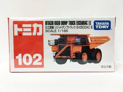 トミカ 102 日立建機 リジッドダンプトラック EH3500ACII
