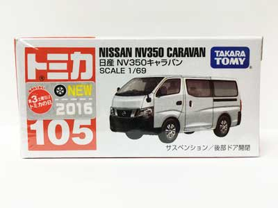 トミカ 105 日産 NV350キャラバン(新車シール付) TMC00154