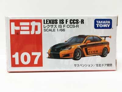 トミカ 107 レクサス IS F CCS-R TMC00722