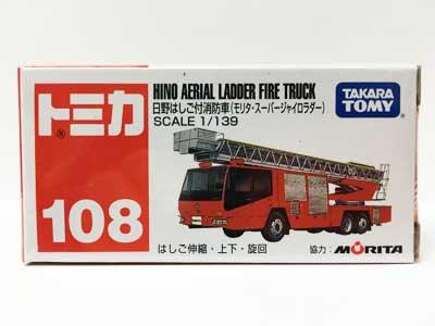 トミカ 108 日野はしご付消防車 (モリタ・スーパージャイロラダー)