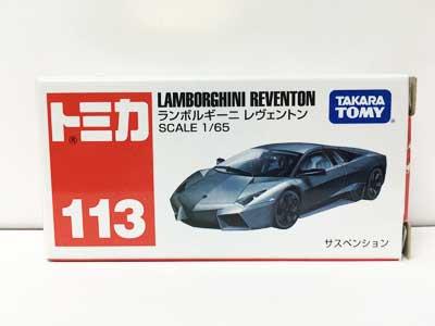 トミカ 113 ランボルギーニ レヴェントン TMC00608