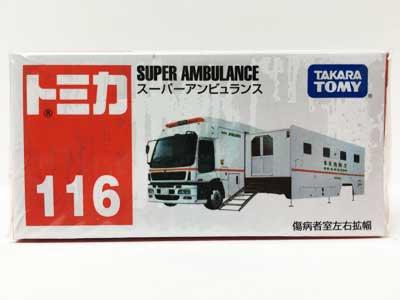 トミカ 116 スーパーアンビュランス