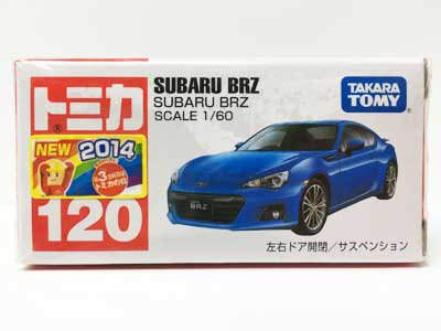 トミカ 120 SUBARU BRZ(新車シール付) TMC00173