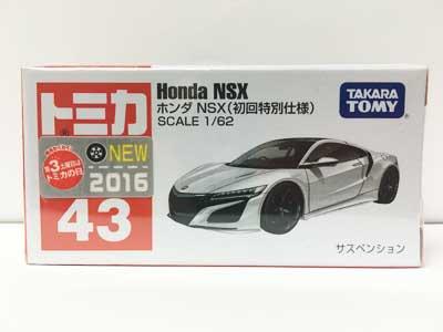 トミカ 43 ホンダ NSX 初回特別仕様 TMC00169