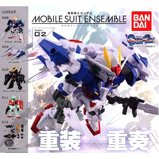 バンダイ 機動戦士ガンダム MOBILE SUIT ENSEMBLE 02 全5種フルセット GU0038 アンサンブル