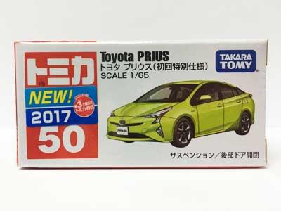 トミカ 50 トヨタ プリウス (初回特別仕様) TMC00454