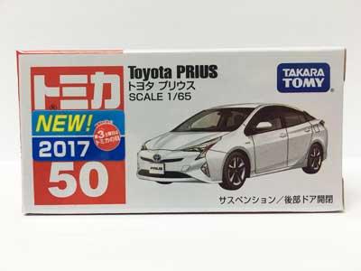 トミカ 50 トヨタ プリウス(新車シール付) TMC00765