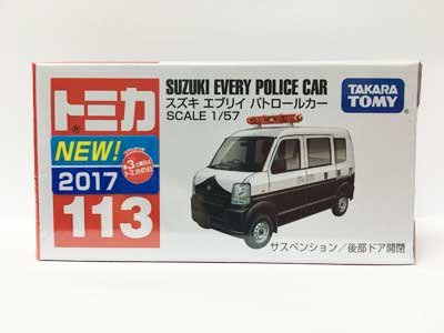 トミカ 113 スズキ エブリイ パトロールカー(新車シーツ付) TMC00147