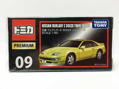 トミカプレミアム09 日産フェアレディZ 300ZXツインターボ TMC00236