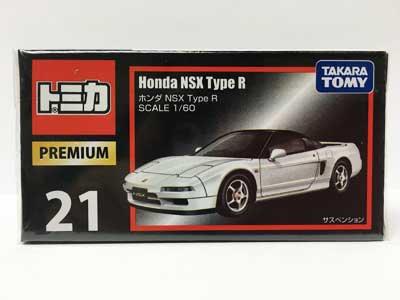 トミカプレミアム21 ホンダ NSX Type R TMC00356