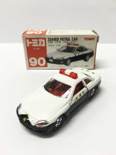 トミカ NO.90 トヨタ ソアラ パトロールカー(シール済み) 赤箱(日本製)