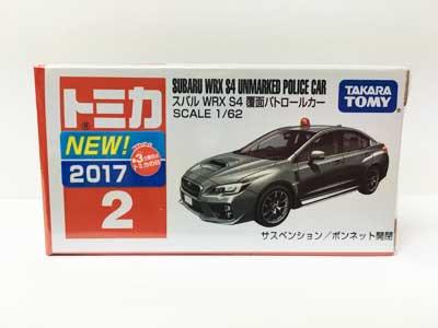 トミカ 2 スバル WRX S4 覆面パトロールカー