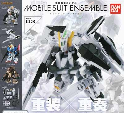 バンダイ 機動戦士ガンダム MOBILE SUIT ENSEMBLE 03 全5種フルセット GU0039 アンサンブル